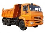 Купить самосвал КамАЗ 65115 с увеличенным кузовом