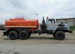 Цистерна топливозаправщик - АТЗ-10 на шасси Урал 4320