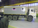 Передвижная ремонтная мастерская Камаз 43118
