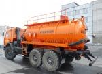 Агрегат для сбора газового конденсата АКН-10 на шасси КамАЗ 43118